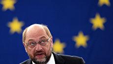Председатель Европарламента Мартин Шульц