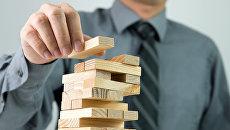 Планирование, стратегия или инвестирование в бизнес. Архивное фото