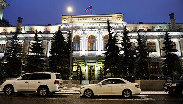 Здание Центрального банка. Архивное фото