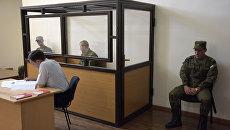 Судебное заседание по делу российского военнослужащего Валерия Пермякова. Архивное фото