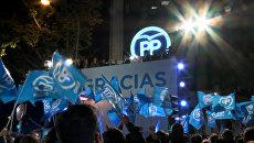 Ликующие испанцы в Мадриде отметили завершение парламентских выборов в стране