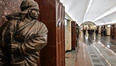 Скульптура на станции Бауманская Арбатско-Покровской линии Московского метрополитена, открывшейся после капитального ремонта