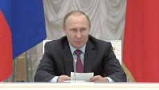 Путин на Совете по культуре призвал возродить интерес россиян к чтению