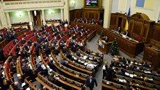 Депутаты и члены кабинета министров на заседании Верховной Рады Украины. Архивное фото