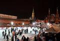 Посетители на открытии ГУМ-Катка на Красной площади