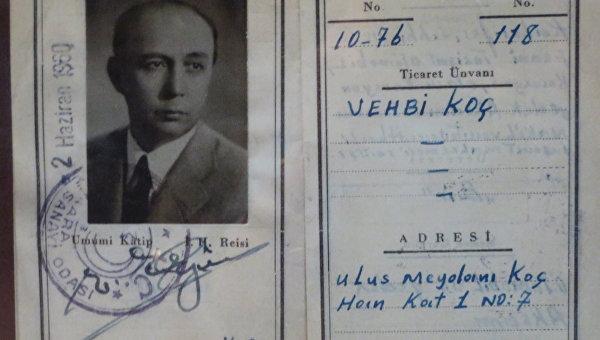 Турецкая мечта воплотилась в пути Вехби Коча из подмастерьев в миллиардеры