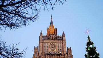 Здание министерства иностранных дел РФ на Смоленской-Сенной площади в Москве. Архивное фото