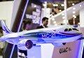 """Макет российского пассажирского самолета МС-21  на международной авиационно-космической выставке """"Dubai Airshow-2015"""""""