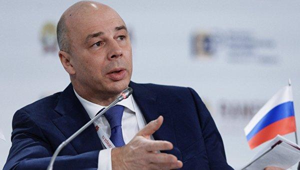 Министр финансов РФ Антон Силуанов во время Гайдаровского форума 2016 Россия и мир: взгляд в будущее