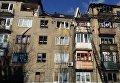 Последствия взрыва газа в жилом доме Донецкой области