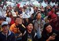 Сторонники Демократической прогрессивной партии на Тайване, 16 января 2016