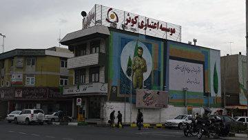 На одной из улиц Тегерана. Иран. Архивное фото
