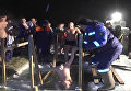 Крещенские купания: как спасатели дежурят у прорубей во время праздника