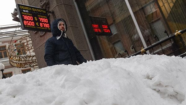 Мужчина у одного из пунктов обмена валют в Москве