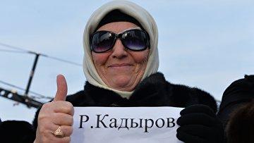 Участница митинга В единстве наша сила в поддержку главы Чечни Рамзана Кадырова. Архивное фото