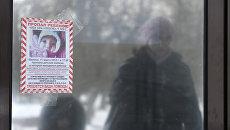 Поиски пропавшей в Брянске 9-месячной девочки