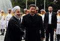 Председатель КНР Си Цзиньпин и президент Ирана Хасан Роухани во время встречи в Тегеране, 23 января 2016