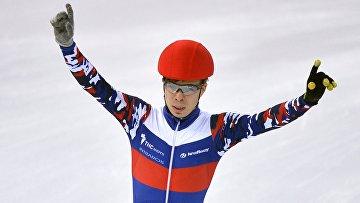 Семён Елистратов на чемпионате Европы по шорт-треку в Сочи