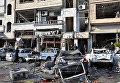 На месте двойного теракта в Хомсе. 26 января 2016