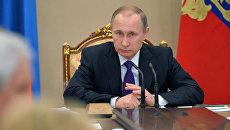 Президент РФ В. Путин провел совещание с членами правительства РФ