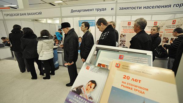 Участники ярмарки вакансий на международном форуме Карьера в Москве