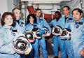Экипаж шаттла Челленджер, который взорвался через 73 после начала полета 28 января 1986 года