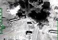Уничтожение российской авиацией открытых нефтехранилищ ИГ (Исламское государство) в провинции Хама