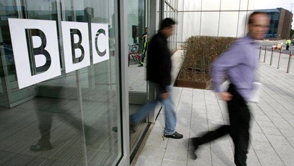 Штаб-квартира корпорации BBC в Лондоне