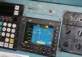 Самолет МЧС завершил авиаразведку Охотском море