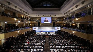 Конференция по безопасности в Мюнхене. Архивное фото