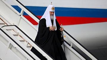 Патриарх Кирилл в аэропорту Гаваны