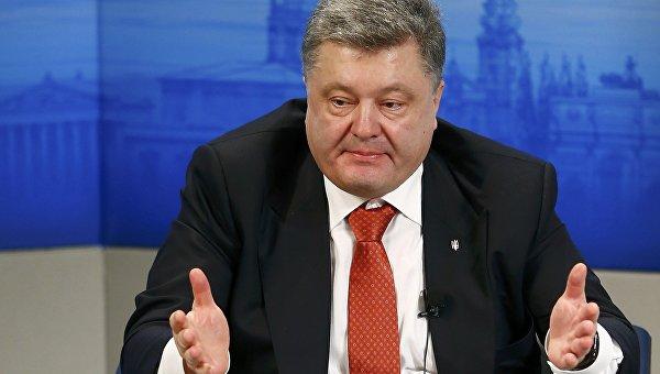 Президент Украины Петр Порошенко выступает на конференции по безопасности в Мюнхене