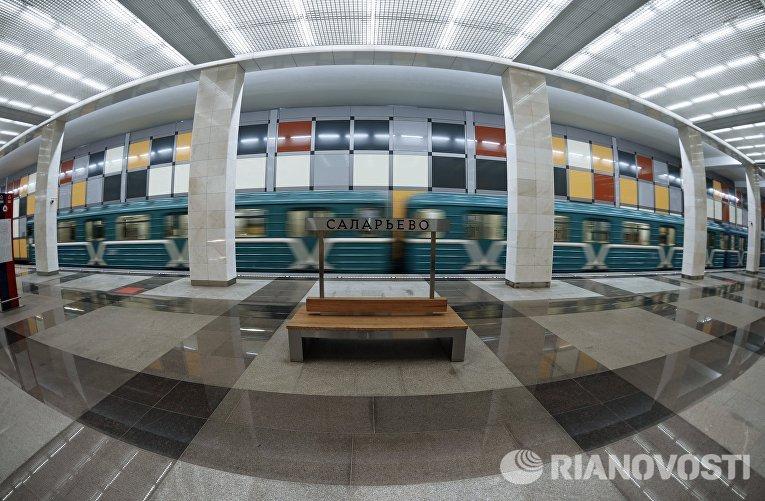 Станции Саларьево Сокольнической линии московского метрополитена
