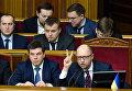 Премьер-министр Украины Арсений Яценюк (справа на первом плане) на заседании Верховной Рады Украины в Киеве.