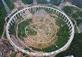 Вид на место строительства радиотелескопа в провинции Гуйчжоу