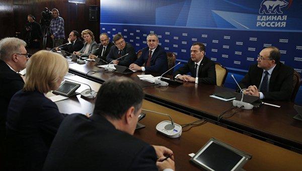 Дмитрий Медведев проводит заседание комиссии по подготовке программного документа партии Единая Россия на предстоящих выборах в Государственную Думу РФ