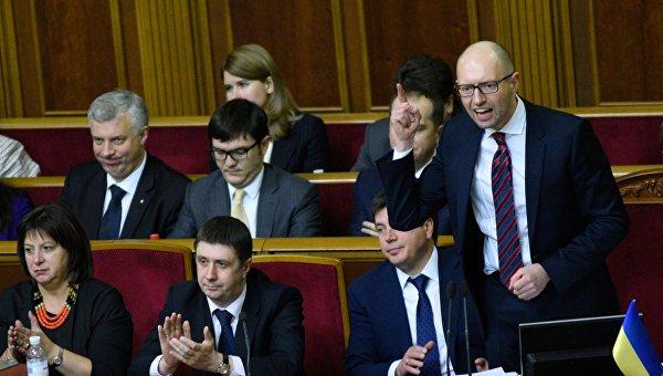Арсений Яценюк на заседании Верховной Рады Украины в Киеве 16 февраля 2016 года. Архивное фото