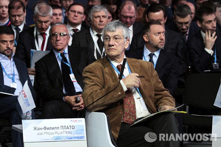 Жан-Филипп Плато на Красноярском экономическом форуме Россия: Стратегия 2030. Первый основной день