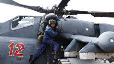 Техник готовит вертолет Ми-35М к учебно-тренировочным полетам экипажей армейской авиации отдельного вертолетного полка Южного военного округа, базирующихся в городе Кореновск Краснодарского края. Архивное фото