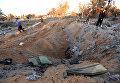 Последствия авиаударов США по позиция ИГ в Ливии. 19 февраля 2016