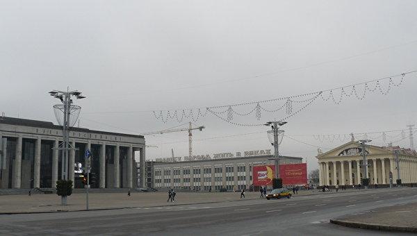 Октябрьская площадь в Минске. Архивное фото
