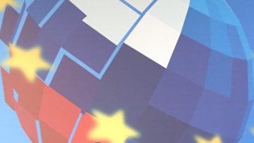 Эмблема ЕС на баннере