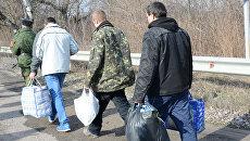 Обмен пленными между ЛНР и Украиной. Архивное фото