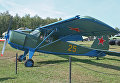 Самолет Як-12