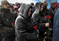 """Церемония прощания с шахтерами, погибшими в результате аварии на шахте """"Северная"""""""