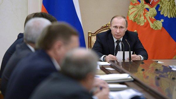 Президент РФ В. Путин встретился с российскими нефтяникам