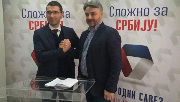 Руководители Народного союза  Владан Глишич (справа) и Мирослав Парович