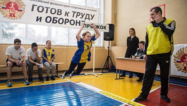 Тестирование комплекса ГТО среди учащихся 11 классов общеобразовательных учреждений в школе №25 Тулы