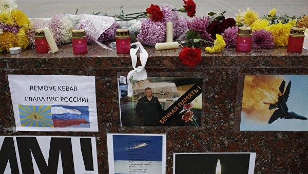Плакаты, осуждающие атаку ВВС Турции на российский Су-24. Архивное фото