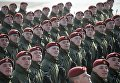 Военнослужащие Отдельной дивизии оперативного назначения имени Ф.Э. Дзержинского во время тренировки к параду на Красной площади